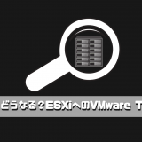 VMware Tools for ESXi